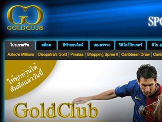 Gold Club Slot